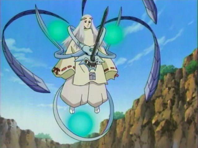 Seimei (Naruto)