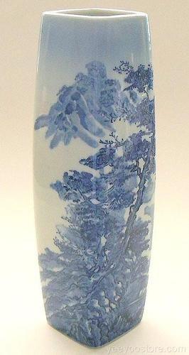 Old Signed Japanese Porcelain Blue White Brushpot Vase   eBay