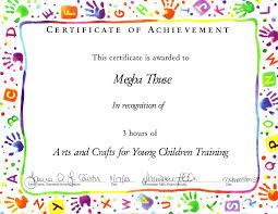 kids award certificate koni polycode co
