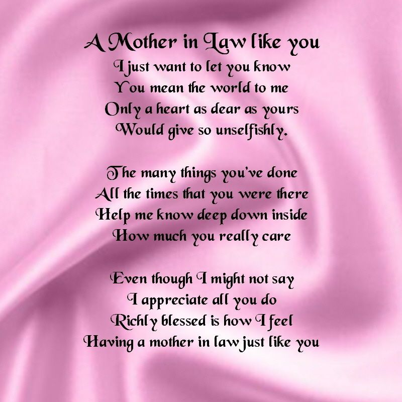 Personalised Coaster Mother in Law Poem Pink Silk