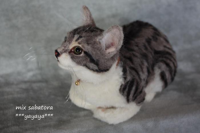 香箱座りのサバトラ猫完成しました☆の画像 - ***yayaya*** 羊毛フェルトのおチビちゃん - Yahoo!ブログ