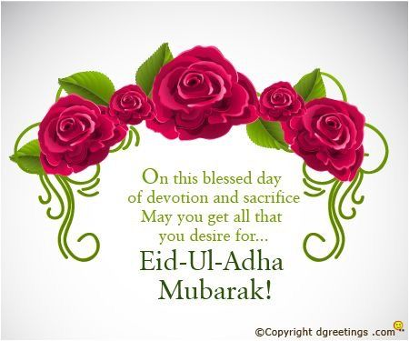 Pin By Sabrin On Islamic Quotes With Images Eid Al Adha Wishes