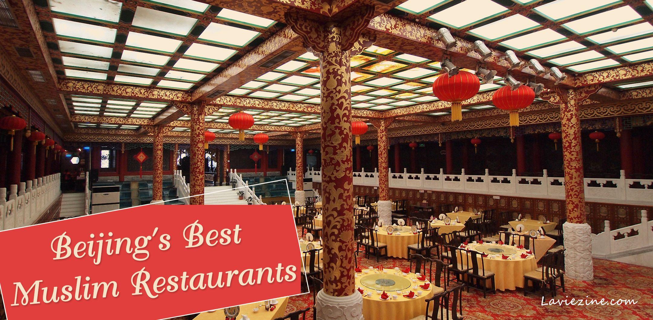 Beijing S Best Muslim Restaurants La Vie Zine Restaurant Best Muslim