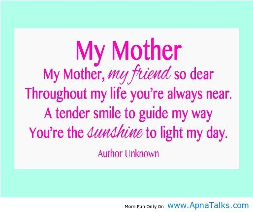 My Mother Is My Friend Love Quotes