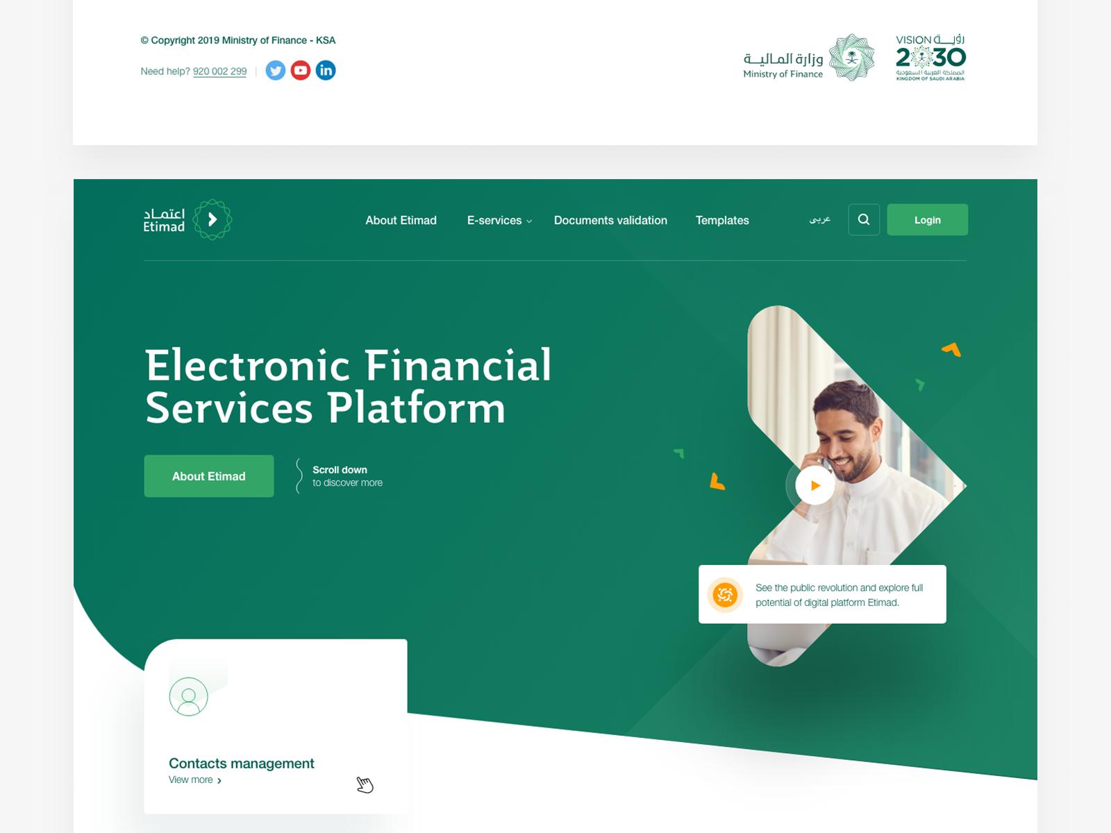 Etimad Landing Page Landing Page Landing Page Design Financial Website