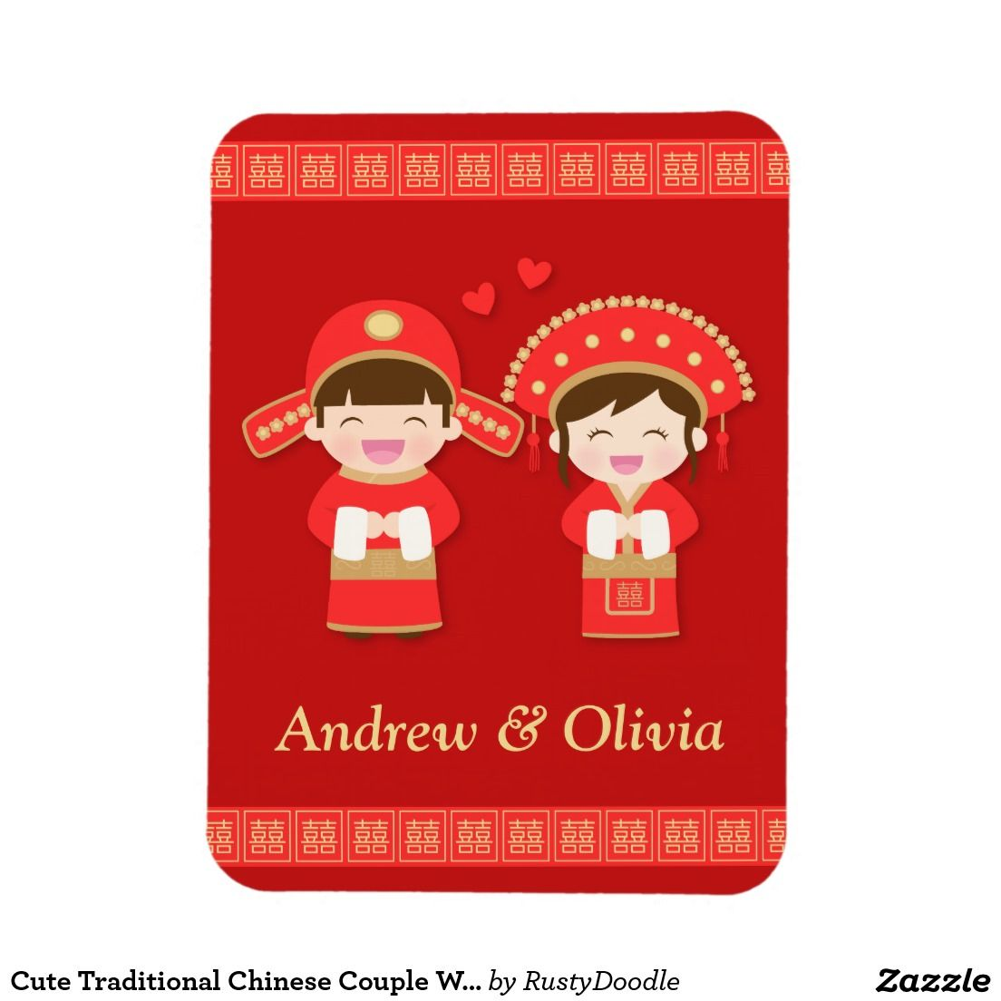 Cute Traditional Chinese Couple Wedding Magnet | WEDDING: SAVE THE ...