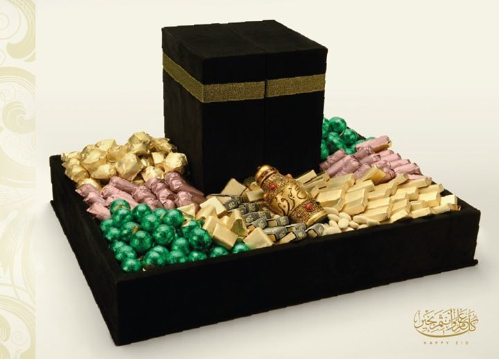 Ramadan decorations ideas