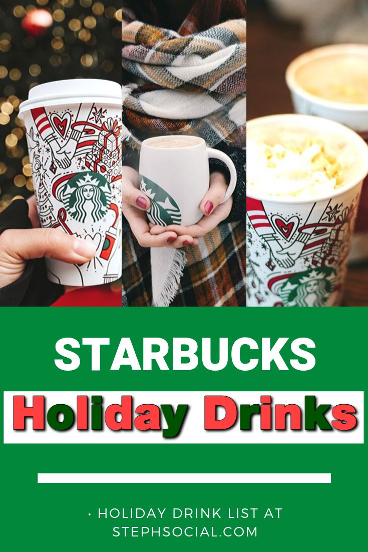 Christmas Starbucks Drinks 2019.Christmas Starbucks Drinks Beverage Recipes Hot Cold