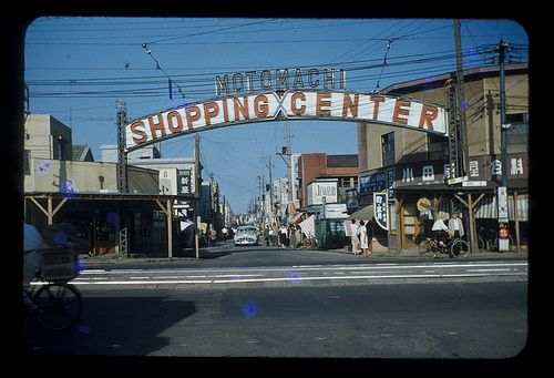 Motomachi Shopping Center - Japan 1950s by thewentworths1, via Flickr