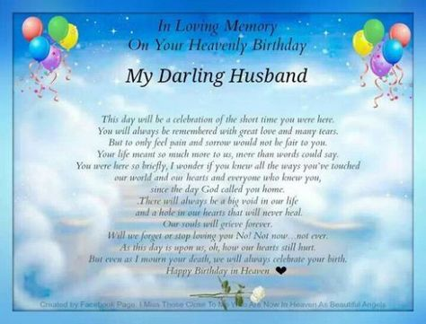 Birthday Quotes For Husband In Heaven Birthday In Heaven