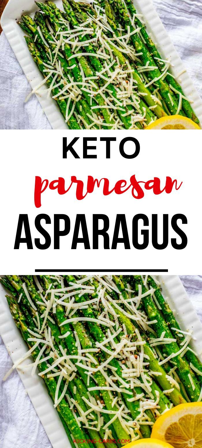 Keto Asparagus Recipe Asparagus Food Recipes Low
