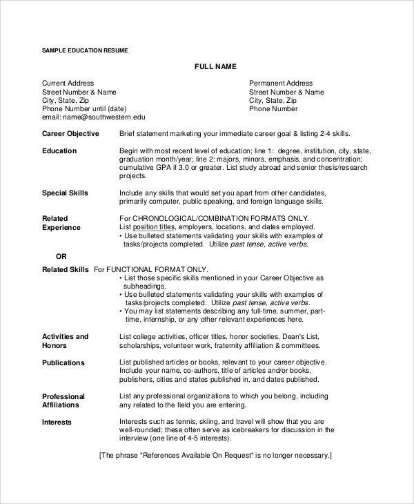 Resume Teaching Objective Resume Career Objective Documents Pdf Word Sample Entry Level Ferc .