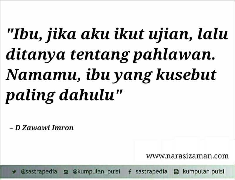 Ibu How Sweet Indonesian Poetry Poem Part 1 Pinterest