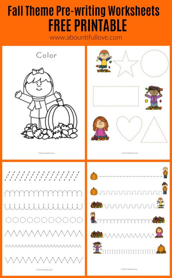 Fall Theme Pre Writing Sheets Free Printable Pre Writing Fall Preschool Activities Writing Worksheets