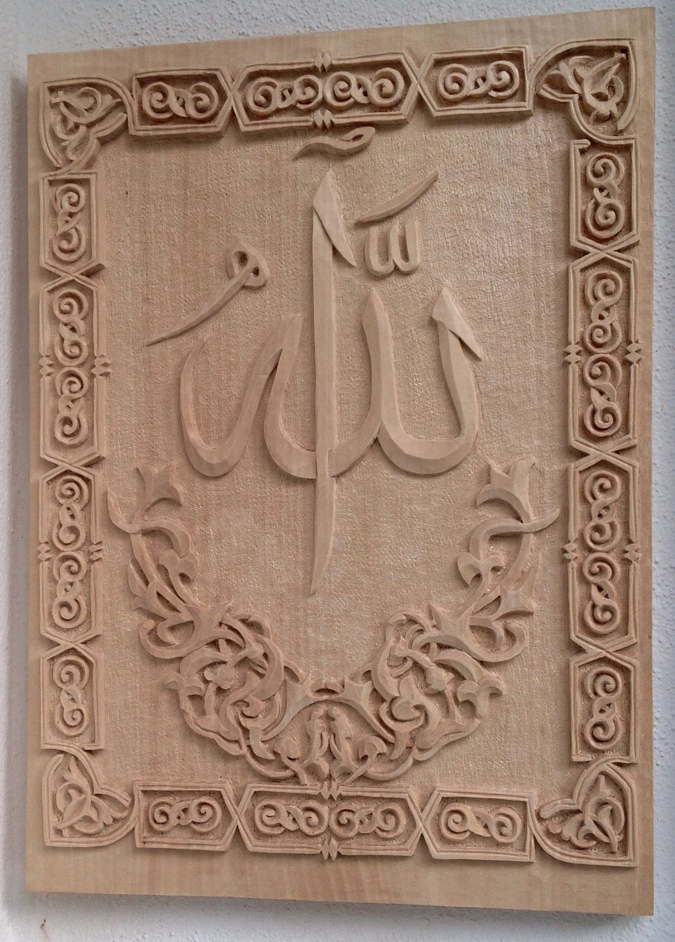 Allah. handmade wood carving islamic calligraphy pinterest