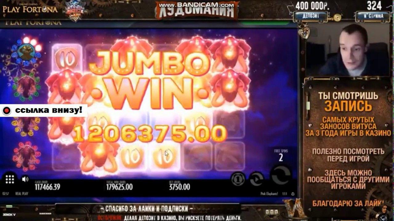 онлайн слот игры казино