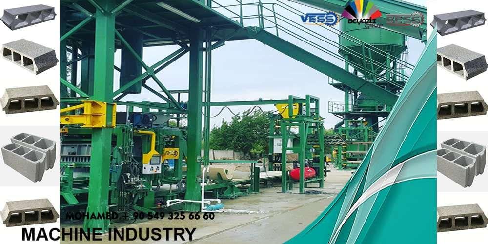 Machine De Fabrication De Bordure Machine A Brique Prix Machine Parpaing Automatique Parpaing Centrale A Beton Bordure