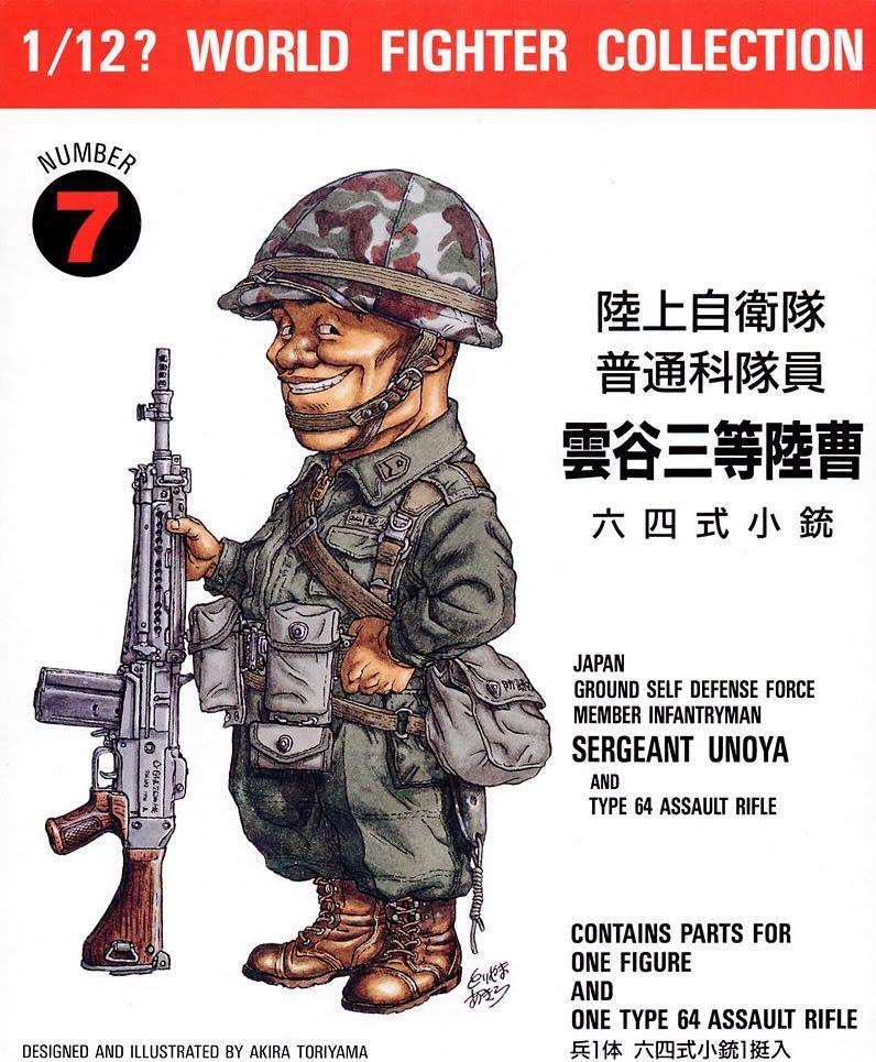 Artbox V4 0 Ver Tema Akira Toriyama Ilustraciones Tipos De Artes Caricaturas