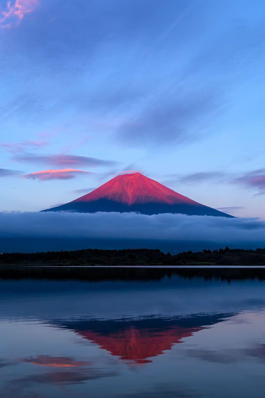 Mt. Fuji, fujinomiya, Yamanashi, Japan.   Nature ...