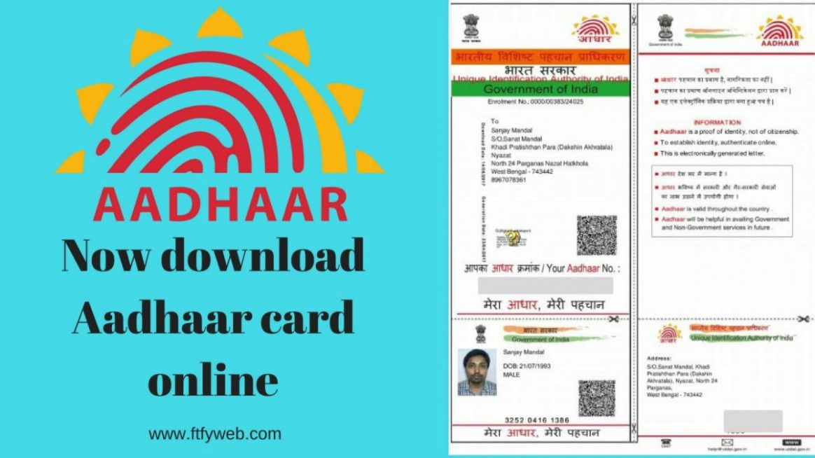 Unique Aadhaar Card Unique Aadhaar Card Encouraged For You To Our Blog In This Moment We Ll Demonstrate Regarding Keyword A Cards Aadhar Card Rakhi Cards