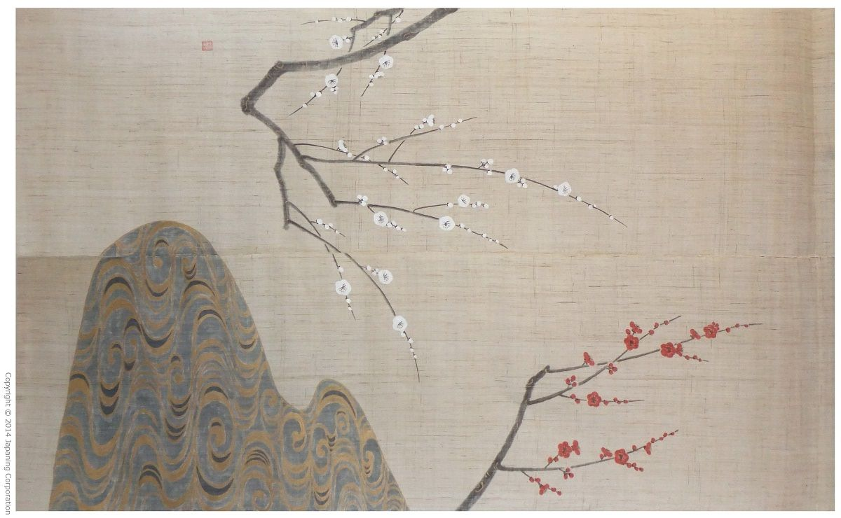 Red And White Plum Flowers 34 11 16 W X 59 L Japanese