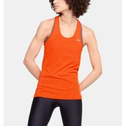 Photo of Damen Ua Seamless Tanktop in melierter Optik Under Armour