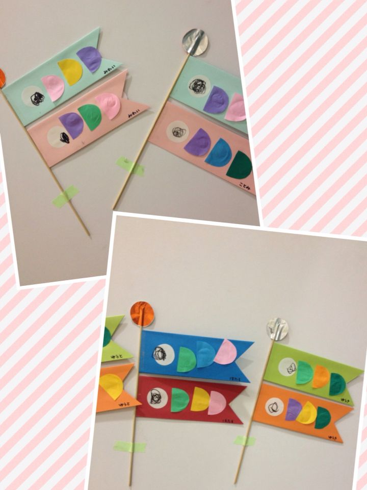 Artesanal Em Ingles ~  u3053 u3044 u306e u307c u308a 2014 Kids Craft Pinterest