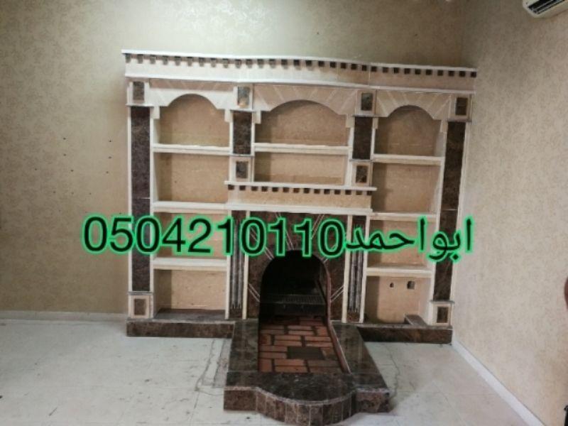 ديكورات مشبات Home Decor Decor Furniture