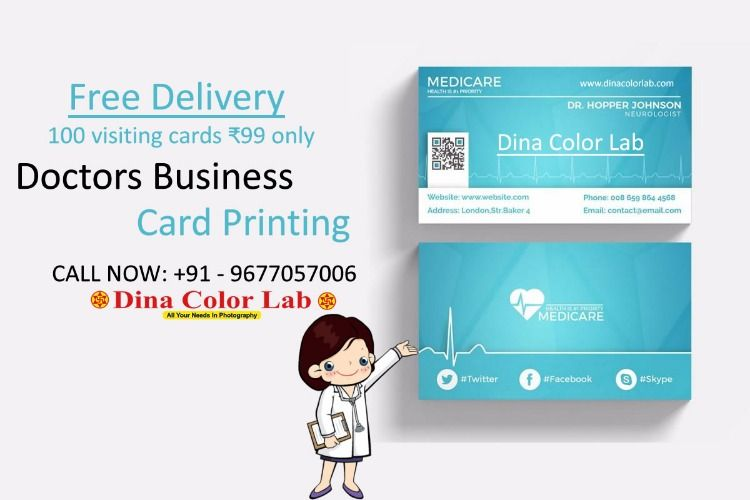 100 Visiting Card Just 99 Only Free Delivery Buy Online Business Card Design Template Visiting Cards Visiting Card Printing Business Card Template Design