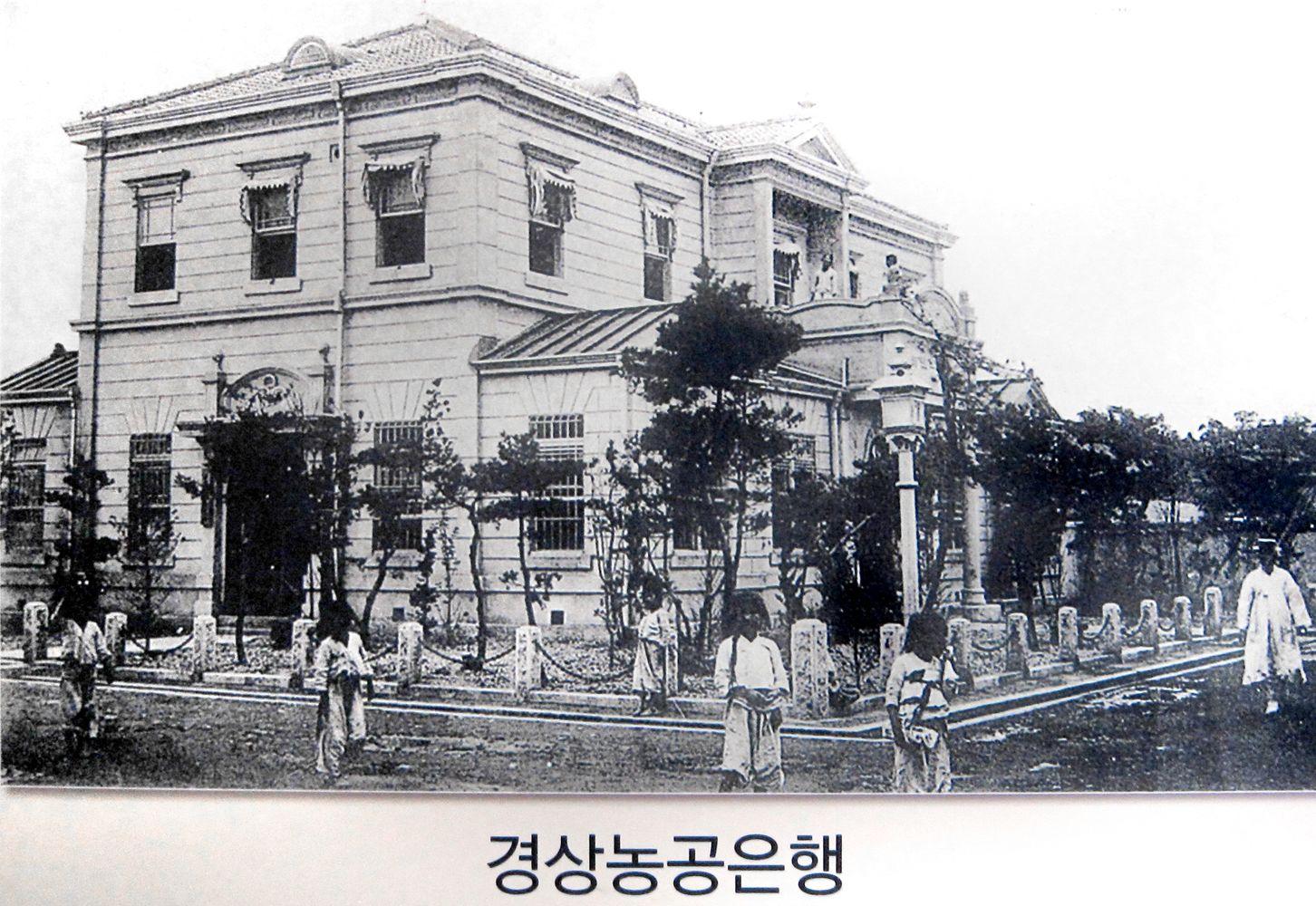 Daegu Gyeongsang Nonggong Bank 경상농공은행