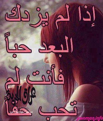 صور حزينه مع عبارات عن الموت Neon Signs Arabic Words Words