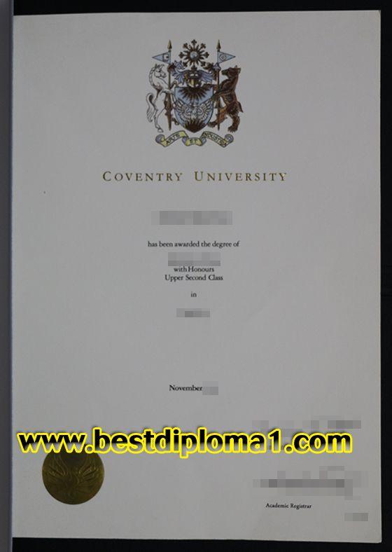 fake college class schedule