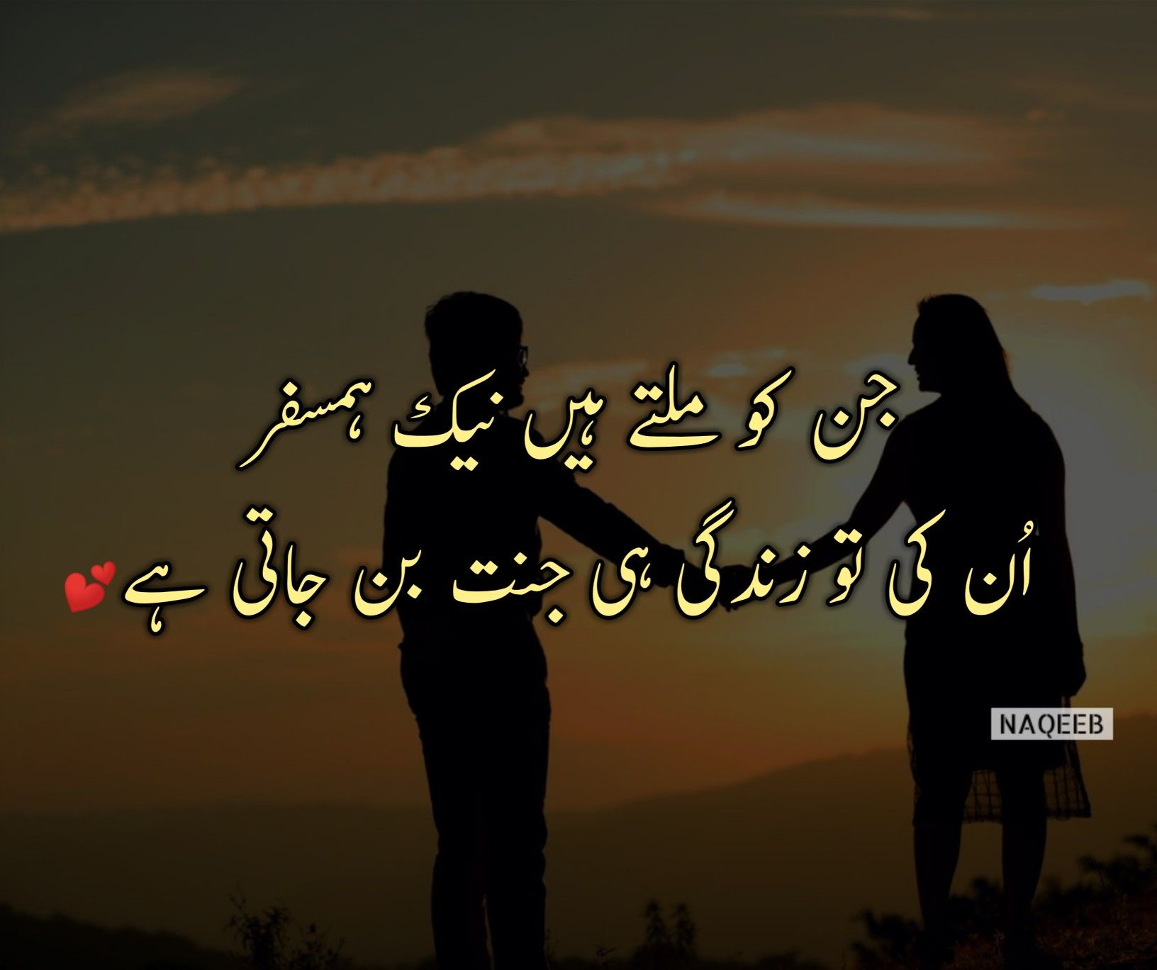 Pin By Ahsan Masud On Gallery Romantic Poetry Happy Girl Quotes