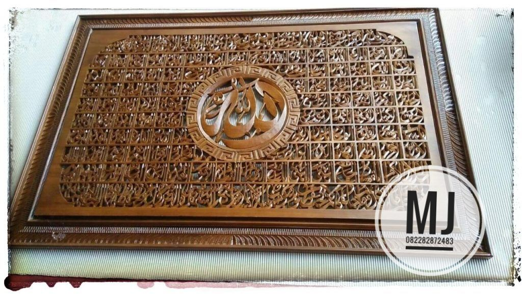 Katalog Kaligrafi Ukir Jepara Ukiran kayu, Ukiran, Seni