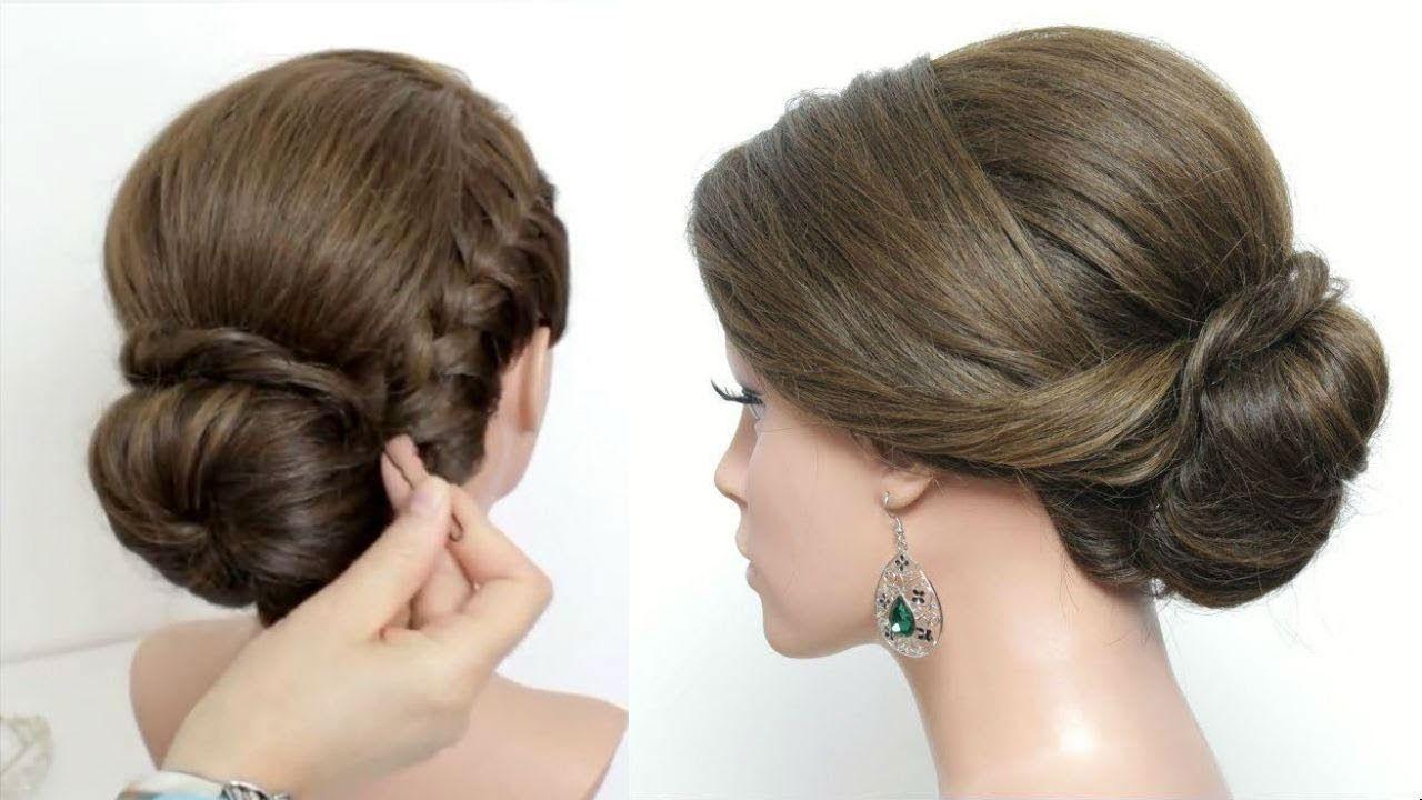 wedding prom updo tutorial. low bun, french braid. formal