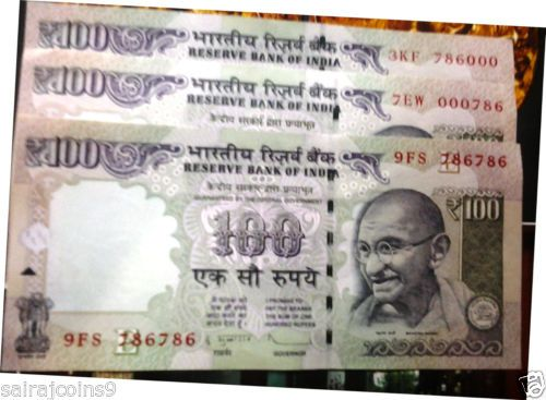 100-rupees-super-fancy-holy-numbers-786786-000786-786000-3