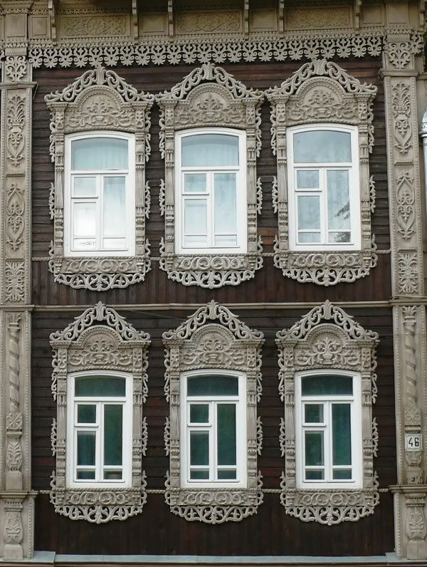 The Akhmetov house on the Tatar street in Tomsk (Siberia).