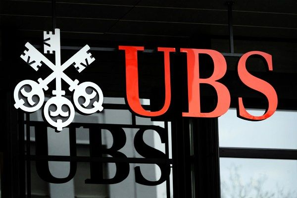 Ubs Turkiye Icin Buyume Tahminlerini Dusurdu European Investment Bank Wealth Management Finance Jobs