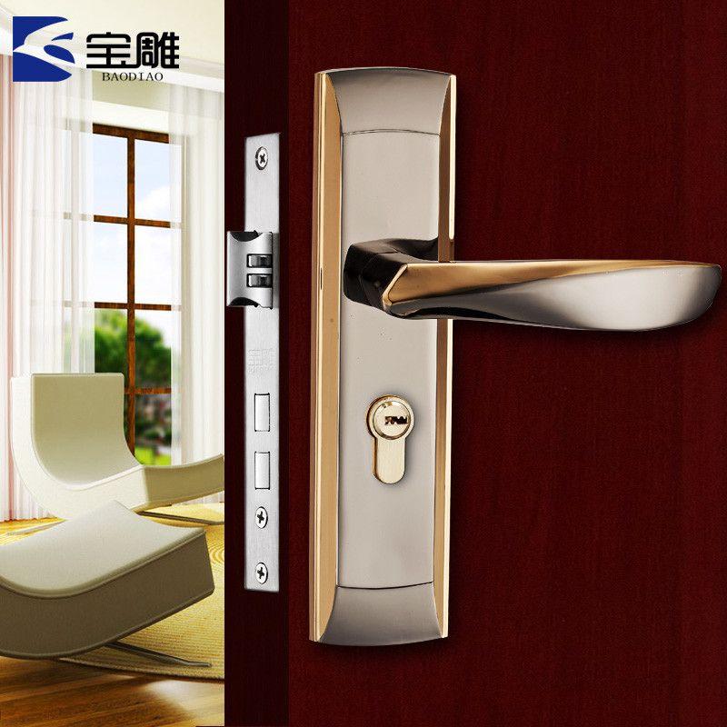 The New European Style Carved Door Locks Treasure Bedroom Room