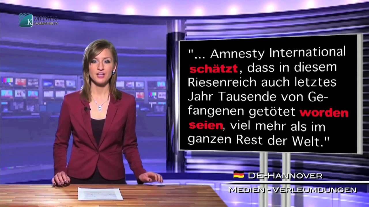 Mediale Hinrichtungen | 29. März 2014 | klagemauer.tv