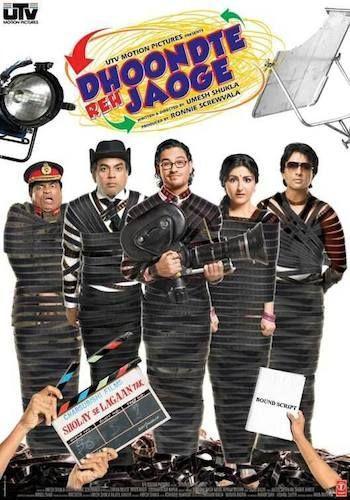 Hindi movie dhoondte reh jaoge online dating