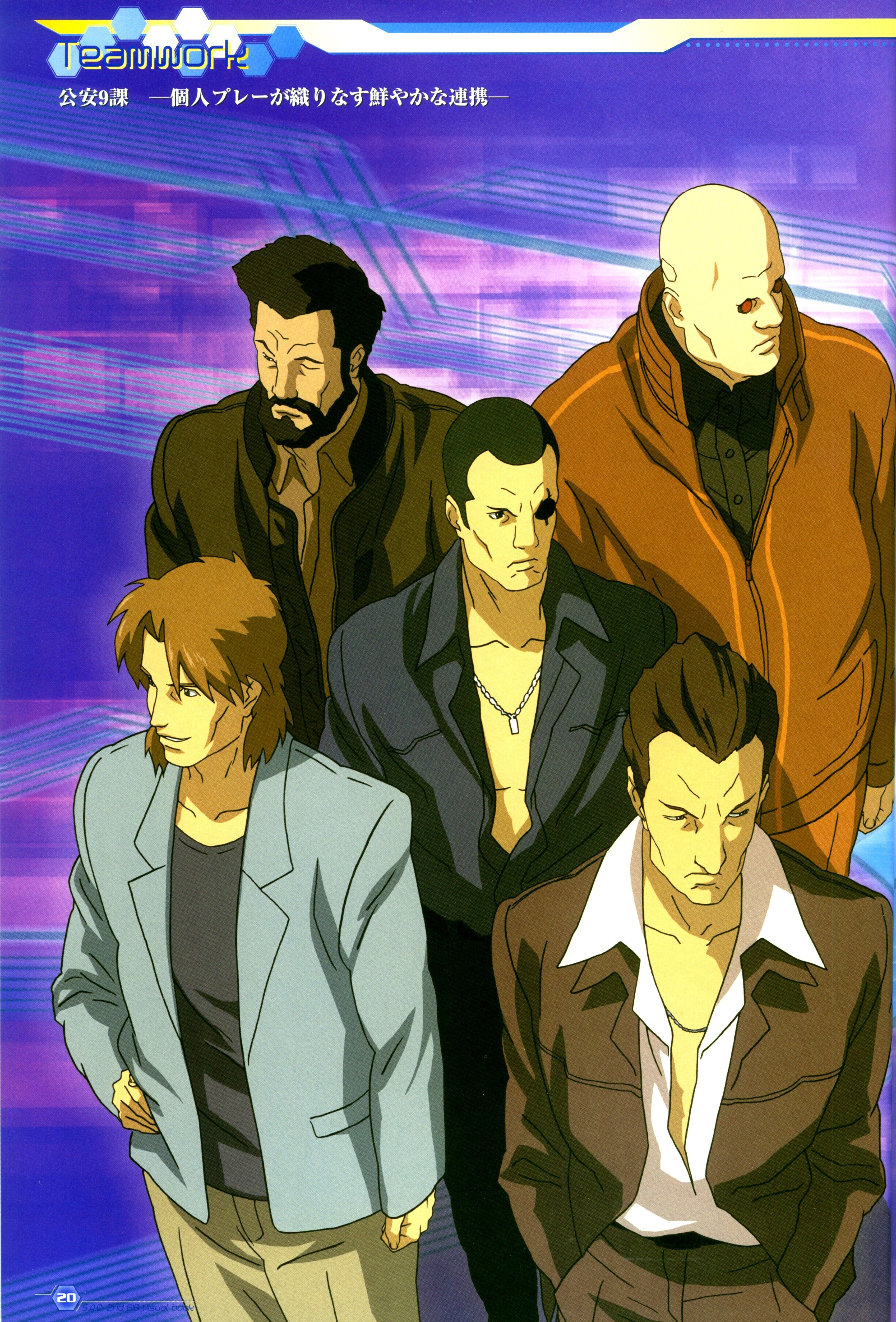 Ghost In The Shell Section 9 Hey Where S Batou And The Major Ghost In The Shell Ghost Anime