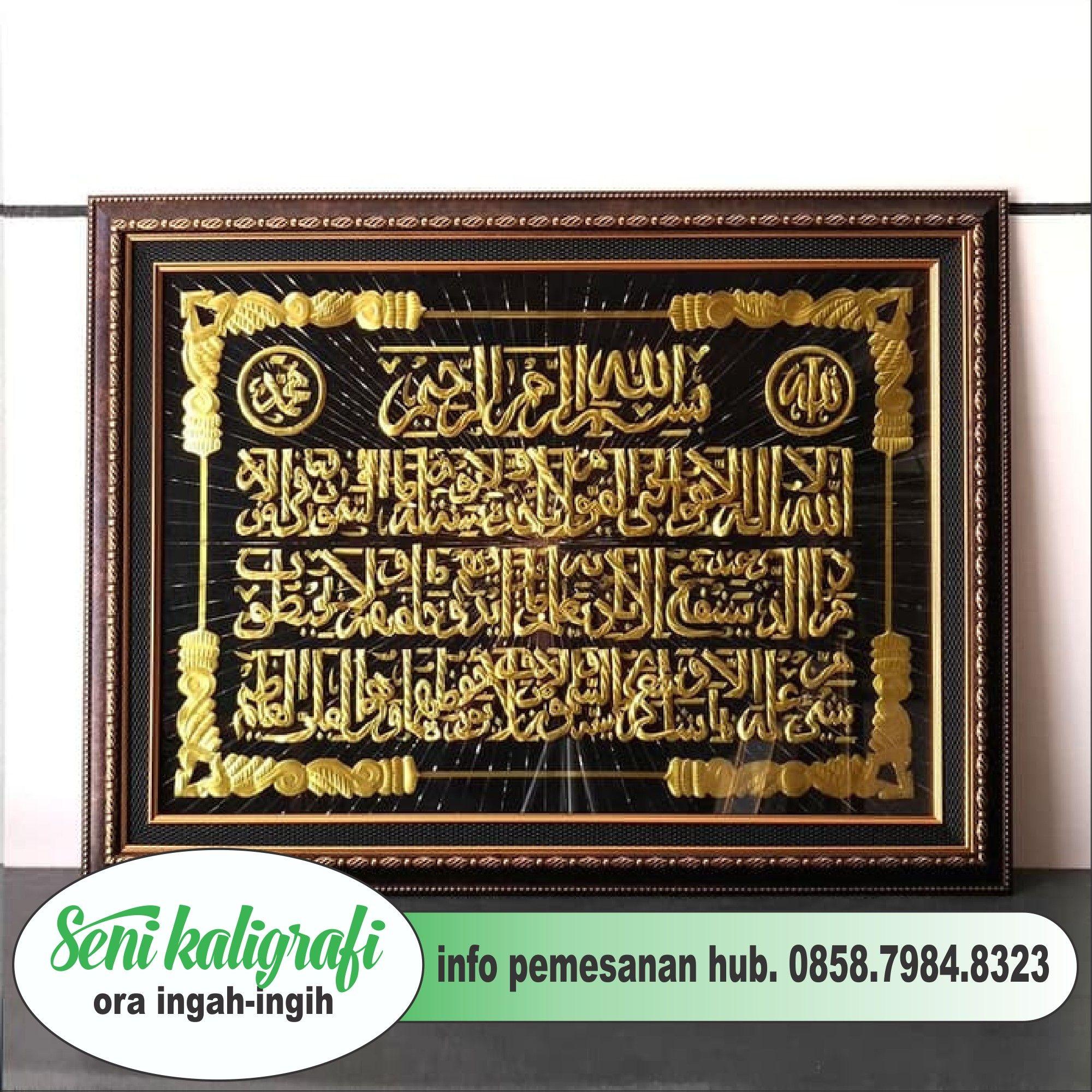 harga kaligrafi timbul, jual seni kaligrafi prada emas di