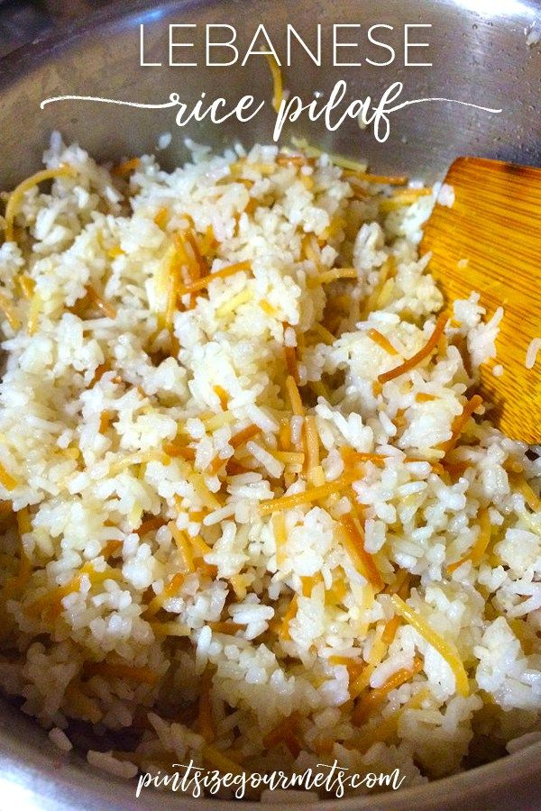 An easy rice pilaf recipe perfect for teaching the kids how to an easy rice pilaf recipe perfect for teaching the kids how to cook in the forumfinder Images