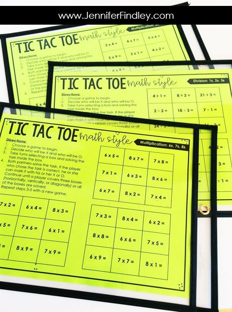 FREE Math Partner Games for Multiplication and Division Facts #math