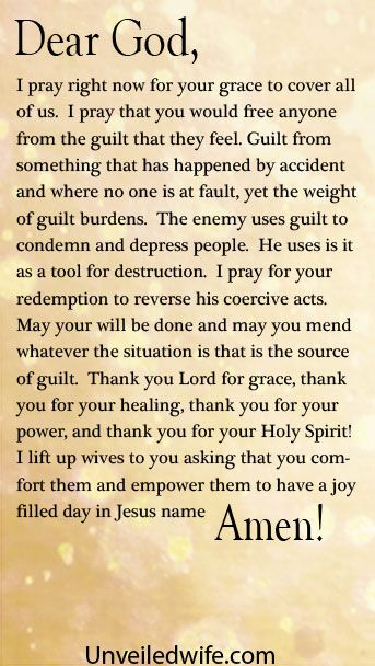 Prayer Of The Day Freedom From Guilt Prayer For The Day Inspirational Prayers Prayer Quotes