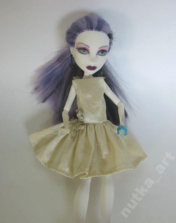 Ubranko Dla Lalki Monster High Sukienka Doll Clothes Monster High Disney Princess