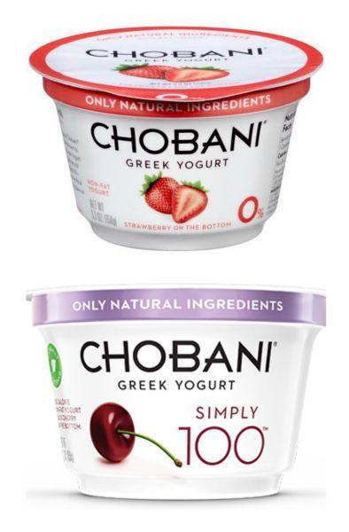 Schnucks Chobani Yogurt Only 0 44 Chobani Yogurt Chobani Yogurt