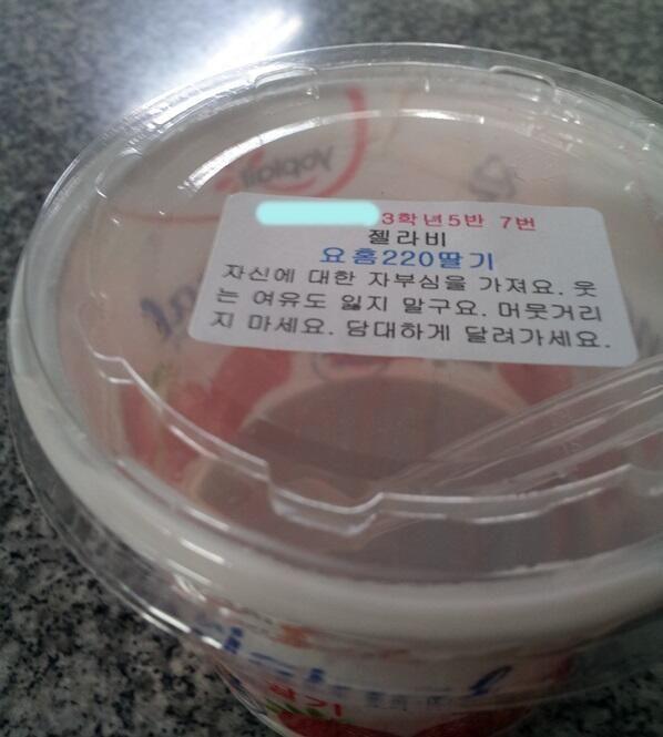 요즘 우유 급식> 다나와 커뮤니티 ::행복쇼핑의 시작! 다나와(가격비교)