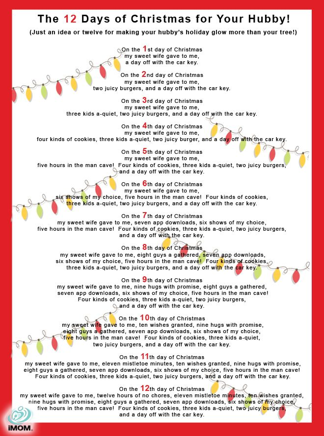 The 12 Days Of Christmas For Your Hubby Imom Christmas Lyrics 12 Days Of Christmas Christmas Husband